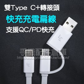 【傳輸充電&隨身碟2合1】線型 16G Memory Cable Apple iPhone 5/5s/SE/6/6 Plus/6s/6s Plus/iPod/OTG/Lightning/多媒體影音/備份/USB3.0