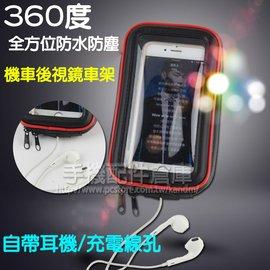 ~ 品~16G 傳輸充電  隨身碟2合1 Apple iPhone 5 5s SE 6 6