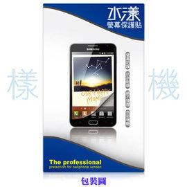 亞太A+World E7 / SK networks EG-98 手機螢幕保護膜/靜電吸附/光學級素材/具修復功能的靜電貼