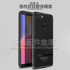 【蠶絲紋】 SAMSUNG Galaxy S4 i9500 側掀式皮套/插卡式保護套/保護皮套/手機皮套/支架斜立展示~出清促銷