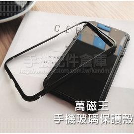 華為 HUAWEI Ascend Y320D 手機螢幕保護膜/靜電吸附/光學級素材/具修復功能的靜電貼