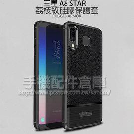 【拉絲紋】 SAMSUNG Galaxy S4 i9500側掀式皮套/插卡式保護套/保護皮套/支架斜立展示/手拿包~出清促銷