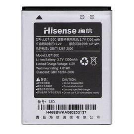 【LI37130C/1300mAh】亞太 A+World Pro7 / SK networks EG929 原廠電池/原電/原裝鋰電