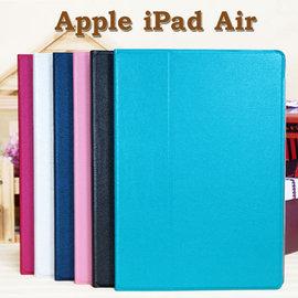 【軟殼、斜立】Apple iPad Air iPad 5 透明軟殼皮套/書本翻頁式保護套/立架展示/A1474/A1475/A1476