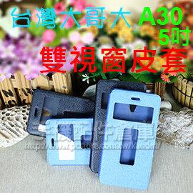 【特惠出清】HTC Desire 600 606h 606w dual sim 側掀軟殼皮套/翻頁式保護套/筆記本式手拿包