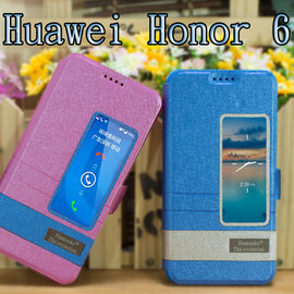 【磁扣】華為 Huawei Honor 6/H60-L01 榮耀6 青春視窗手機皮套/側掀保護套/斜立展示支架保護殼