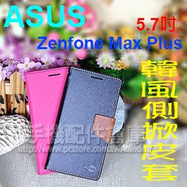 【特惠出清】MIUI Xiaomi 小米機 2S MI2S M2 側掀軟殼皮套/翻頁式保護套/筆記本式手拿包
