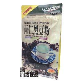 健康時代天然無糖青仁黑豆粉^(500g^)