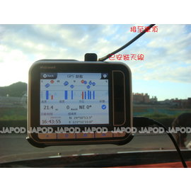 ~JAPOD~超強增益GPS防水外接5米天線~Holux GR~236 GR~238 Gp