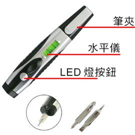 6合1筆型簡易螺絲起子組  螺絲批組 ^(附LED燈  水平儀^)