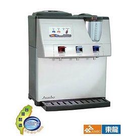 100%台灣製造  東龍 蒸汽式冰溫熱開飲機 TE-153 **免運費**