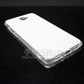 【Lightning】充電 + 3.5mm 耳機插孔轉接器 Apple iPhone 7/7 Plus/6/6S/6+/6S+/5/5s/5c/SE/相容iOS 10