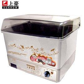 SUNHOW上豪10人份烘碗機 DH~1565  ^~^~免 ^~^~