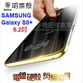 【特惠出清】小米 3 Xiaomi MIUI/Mi 小米手機3 大象側掀軟殼皮套/翻頁式保護套/筆記本式手拿包