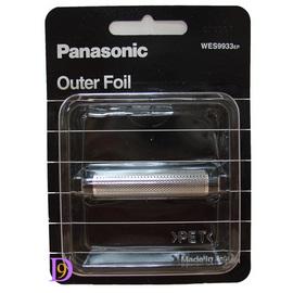 Panasonic 國際 ES-518 電鬍刀替換刀網 WES-9933E **免運費**