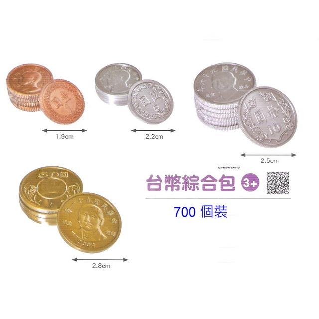 錢幣模型~新台幣銅板綜合包^(1元 5元 10元.50元^)