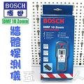 ☆【五金達人】☆ BOSCH 博世 DMF10 ZOOM Professional 多功能牆體探測儀 金屬探測儀器專業版 30週年 限量30台 Detector / Wallscanner