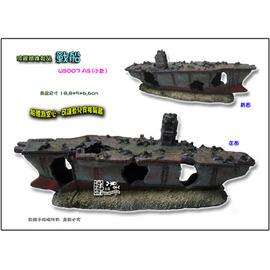 ~魚舖子~造景飾品^^^^戰船^(小款^) 沉船∼超漂亮、可讓魚兒穿梭躲藏, 賣