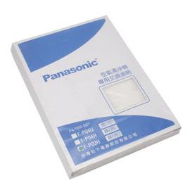 Panasonic 原廠濾網F-P03H F-P03HT4專用 **免運費**