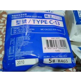 【國際集塵袋】吸塵袋//垃圾袋《國際牌吸塵器集塵袋《2包10個裝》Panasonic(TYPE-C-13 ) (日製)MC-3300/MC-3920適用