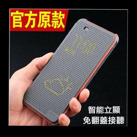 【原廠皮套、聯強貨】HTC Desire EYE / M910X 炫彩顯示皮套/側掀手機保護套/側開保護殼 Dot View HC M160