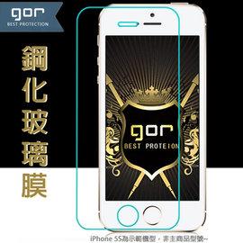 【GOR鋼化膜】HTC One ME M9ew 鋼化玻璃保護貼/9H硬度防刮保護膜/手機鋼化玻璃膜/防爆膜