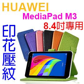Acer Liquid Z410 清水套/高清果凍套/水晶果凍套/布丁套-霧面白/透明白