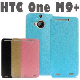 【贈保護貼】HTC One M9+/M9pw/M9 Plus 雨絲紋側掀式皮套/書本式翻頁皮套/保護皮套/支架斜立展示/手拿包/防水