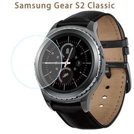 ~玻璃保護貼~三星 Samsung Gear S2 Classic R732 Gear S