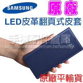 【斜立、帶筆插】華碩 ASUS FonePad 7 FE170CG K012、MeMO Pad 7 ME170C/CG K017 平板專用 荔枝紋皮套/側掀保護套