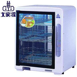【僅此一台下殺出清!】大家源三層紫外線殺菌烘碗機 TCY-532 =免運費=