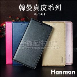 【清倉拍賣】HTC Desire 600 / 606H / 606W 布丁套/清水套/高清果凍套/水晶果凍套-白/透明白