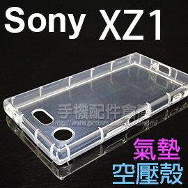 【清倉拍賣】HTC Desire 200 102e 布丁套/清水套/高清果凍保謢套/水晶套...黑/透明灰