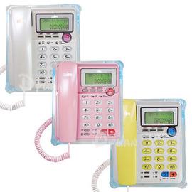 SAMPO 聲寶 來電顯示有線電話 HT-W701L  **免運費**