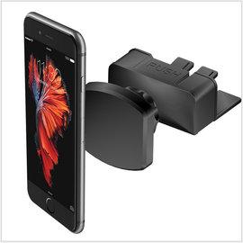【GS6312 CD槽式】磁吸通用車內用手機架/萬用車架/車上固定架/車用手機支架/固定座 3.5吋~6.3吋