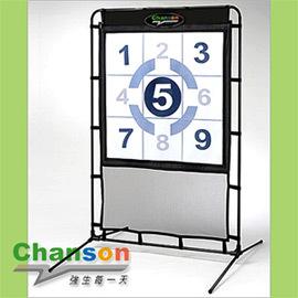 【Chanson 強生】棒球九宮格遊戲組.兒童用品 P019-CS-90