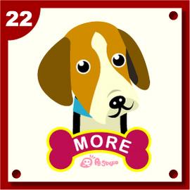 狗狗Q版圖~米格魯 狗名可更改 ~免 ~~ 化 、 轉印、情人節 、畢業 、生日 、兒童寫