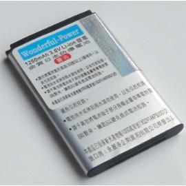 Maxon A30 高容量電池1000mAh
