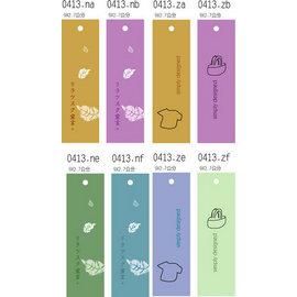 0413-简笔画系列-衣服