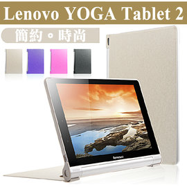 【超薄透明殼】聯想 Lenovo YOGA Tablet 2 1050LC/1050F/1051F/1051L 專用平板 蠶絲紋三折皮套/書本翻頁式保護套/保護殼/立架展示