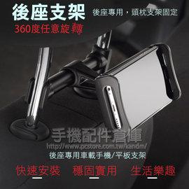 夏普 Sharp SH837W 瘋馬紋上掀式皮套/保護皮套/上下開保護套/熱定型