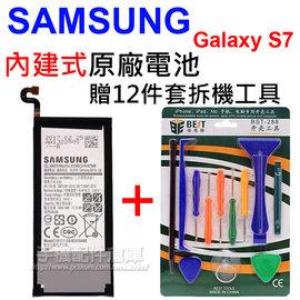 【出清商品】三星 Samsung Galaxy A7 SM-A700YD/A700 清水套/高清果凍保謢套/水晶套/布丁套