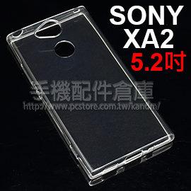 【安卓支架】BJ-A320 Sony Tablet S 9.4/Xperia Tablet Z 10.1 多角度平板電腦展示架/摺疊架/固定架/支撐架