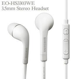【原廠線控耳機】三星 SAMSUNG S4 i9500/Note 2 N7100/Note 10.1 N8000/i9082/i9200/i9152 入耳式耳機/立體聲/麵條型/扁線 EO-HS3303WE
