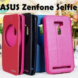 【簡約】ASUS Zenfone Selfie ZD551KL Z00UD 視窗感應翻頁式皮套/智能休眠喚醒/書本式翻頁皮套/保護皮套/支架斜立展示