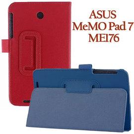 【斜立、帶筆插】華碩 ASUS MeMO Pad 7 ME176/ME176C/ME176CX 專用平板 荔枝紋皮套/書本式側掀保護套/支架展示 K013