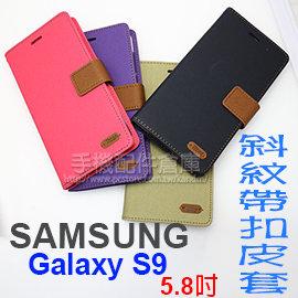 【清倉拍賣】SAMSUNG GALAXY S4 mini i9190 布丁套/清水套/高清果凍保謢套/水晶套...黑/透明灰
