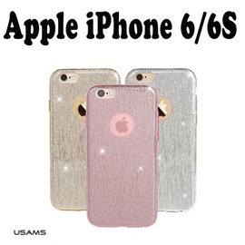 【星鑽系列】Apple iPhone 6/6S  閃亮輕薄保護殼/防護軟硬殼手機背蓋/手機殼/外殼/TPU