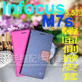 【清倉拍賣】HTC Desire 200 102e 布丁套/清水套/高清果凍保謢套/水晶套...白/透明白