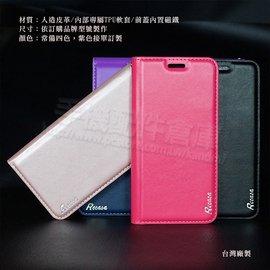 【雙視窗】BenQ B50 手機皮套/側掀磁扣保護套/斜立展示支架保護殼